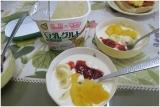 「豆乳グルト」 初めて食べました~の画像(5枚目)