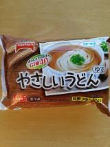 「テーブルマーク やさしいうどんセット 冷凍うどん界No.1のおいしさ!体に優しい☆」の画像(2枚目)