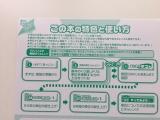 「☆ドリルの王様☆ 楽しく勉強♪♪」の画像(3枚目)