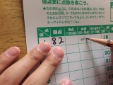 「☆ドリルの王様☆ 楽しく勉強♪♪」の画像(6枚目)
