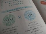 日本酒酵母×乳酸菌「プモアクリーム」(日本盛)の画像(2枚目)