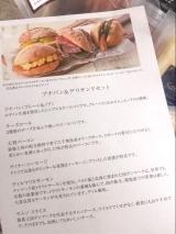 「プチパン&デリサンドセット ♡ アンデルセン」の画像(2枚目)