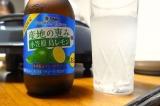 クラフトビールならぬ小笠原レモンのクラフトチューハイ! - 六本木〜西麻布〜青山でランチとかするブログの画像(2枚目)