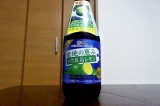 クラフトビールならぬ小笠原レモンのクラフトチューハイ! - 六本木〜西麻布〜青山でランチとかするブログの画像(1枚目)