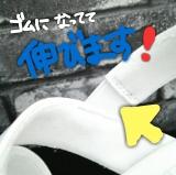 「スニーカー感覚の走れるサンダル★夢展望:クロスベルト&サボタイプ選べるフットベッドサンダル」の画像(3枚目)