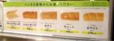 「サブウェイってステキ♡野菜シャキシャキBLT」の画像(5枚目)