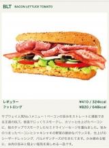 「サブウェイってステキ♡野菜シャキシャキBLT」の画像(2枚目)
