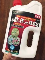 「お酢で作った除草剤 2L」の画像(1枚目)