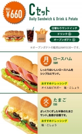 「サブウェイってステキ♡野菜シャキシャキBLT」の画像(9枚目)