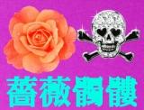 """「   """"モニターに応募""""&当選 」の画像(4枚目)"""