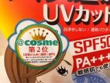 【115】プライバシー UVフェイスパウダー50の画像(3枚目)