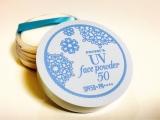 【115】プライバシー UVフェイスパウダー50の画像(5枚目)