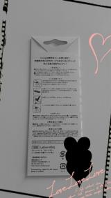 「☆貼るだけジェル!LaDun(ラドュン)ジェルネイルシール☆」の画像(3枚目)