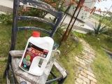 「★モニタ当選★お酢で作った除草剤」の画像(3枚目)