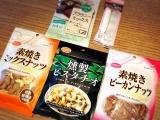 「共立食品♡ブラウニー」の画像(2枚目)