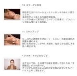 ★☆お肌のスペシャルケアに!NOBMALE 整肌フェイシャルケアの画像(6枚目)