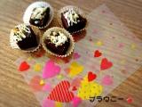 「共立食品♡ブラウニー」の画像(4枚目)