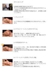 ★☆お肌のスペシャルケアに!NOBMALE 整肌フェイシャルケアの画像(4枚目)