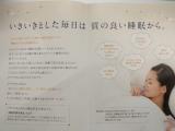 「上質な眠りをサポートサプリメント♡すやサポGABA☆」の画像(2枚目)