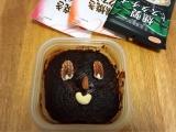 「レンジで簡単!しかも美味しい!『ブラウニーミックス』&『ミックスナッツ』」の画像(7枚目)