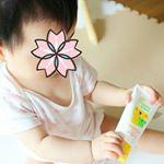 ママ&キッズの肌を蚊とUVからダブルで守る「リモリモ アウトドアUV」(50g税抜800円)を使っています。虫が嫌いな天然由来のハーブ成分を配合した子供にも使用できるウォーターベースの日焼け…のInstagram画像