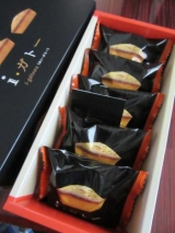 「石屋製菓「i・ガトー(あい・がとー)5個入」」の画像(2枚目)