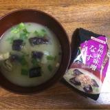 フリーズドライの味噌汁…美味しいっ!の画像(2枚目)