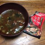 「フリーズドライの味噌汁…美味しいっ!」の画像(3枚目)