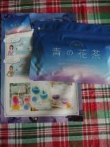 不思議できれいなブルーのお茶♪「青の花茶」の画像(1枚目)