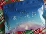 不思議できれいなブルーのお茶♪「青の花茶」の画像(2枚目)