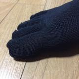 【メンズ】シャルレの5本指ソックスの画像(3枚目)