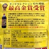 万能なかき醤油 の画像(2枚目)