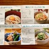 万能なかき醤油 の画像(5枚目)