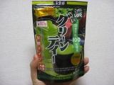 玉露園の宇治抹茶配合「濃いグリーンティー」をアイスで飲みたいの画像(1枚目)