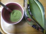 玉露園の宇治抹茶配合「濃いグリーンティー」をアイスで飲みたいの画像(2枚目)