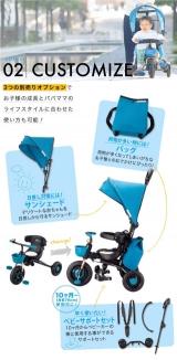 モニター募集!三輪車 コンポフィットの画像(2枚目)