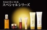 「米ぬか美人NS-K スペシャル化粧水」の画像(1枚目)