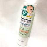 SQS 高浸透うるおい化粧液の画像(1枚目)