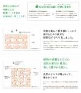 「米ぬか美人NS-K スペシャル化粧水」の画像(4枚目)