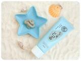 「沖縄の海泥で毛穴スッキリ!夏のトラブル肌におすすめのクレイパック」の画像(7枚目)