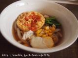 暑い夏に!レンジ調理で簡単♡ストックしておくと便利なテーブルマークさんの冷凍うどんの画像(5枚目)