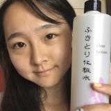 化粧水の浸透率アップ!