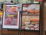 富士山その① - 名古屋トレッキング向上委員会(Seson3)の画像(5枚目)