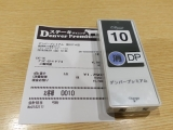 富士山その① - 名古屋トレッキング向上委員会(Seson3)の画像(6枚目)