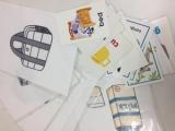 「幼稚園生たちのポテンシャル」の画像(1枚目)