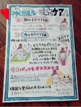 夏の毛穴ケア!ピュアイオンミスト♡使用感レビューの画像(2枚目)