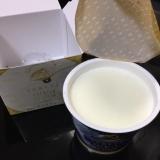 「   白い恋人のアイスクリーム!?高級感あふれるプレミアムアイスクリーム! 」の画像(3枚目)