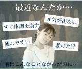 有機マカ♡ の画像(2枚目)