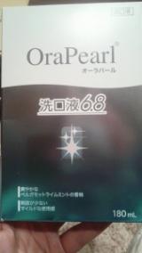 「オーラパール」の画像(1枚目)