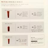 整菌で治すニキビケア!?の画像(3枚目)